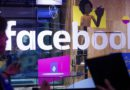 Facebook announced the creation of a digital asset, which causes bewilderment after theft of personal data