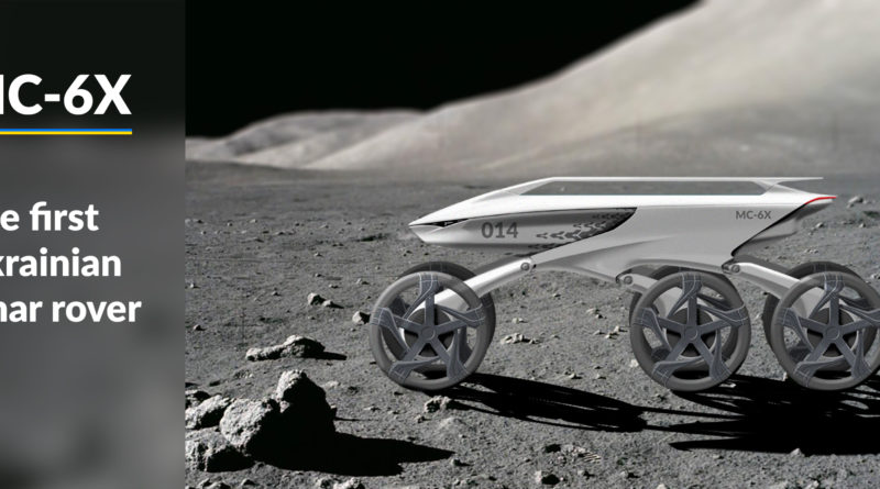 A lunar rover will appear in Ukraine, which will be sent to the moon in 2021