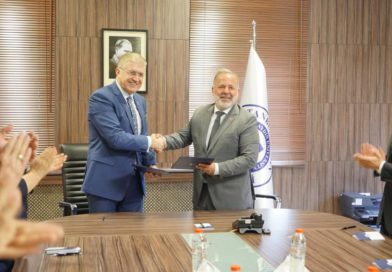 Turkish Higher Education Council (YOK) approved Blockchain Application and Research Center in  Aydin University